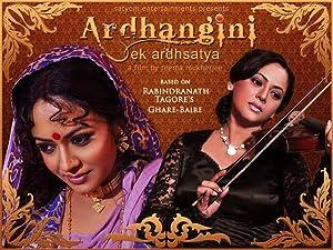 Ardhangini Ek Ardhsatya movie, song and  lyrics