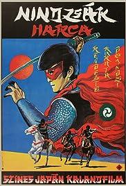 Akakage Poster