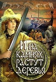 I na kamnyakh rastut derevya(1985) Poster - Movie Forum, Cast, Reviews