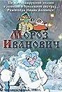 Moroz Ivanovich (1981) Poster