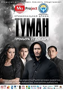 Tuman (2013)