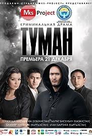 Tuman Poster