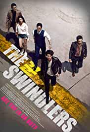 Watch Movie The Swindlers (2017)