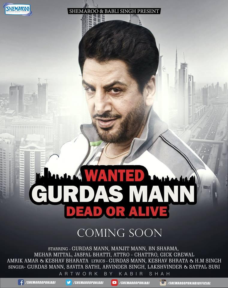 Gurdas Maan in Wanted: Gurdas Mann Dead or Alive (1994)