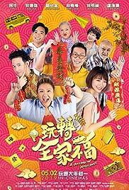 A Journey of Happiness (2019) Wan zhuan quan jia fu 720p