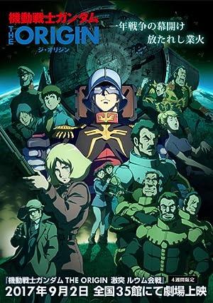 Mobile Suit Gundam: The Origin V – Clash at Loum