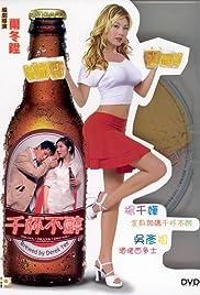 Drink-Drank-Drunk Poster