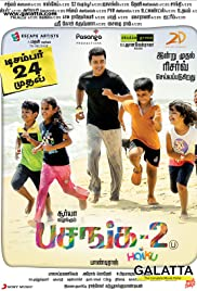 pasanga 2 hd tamil movie free download