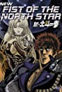 New Fist of the North Star (2003) Poster