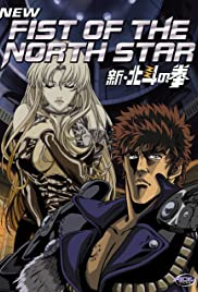 New Fist of the North Star Poster - TV Show Forum, Cast, Reviews