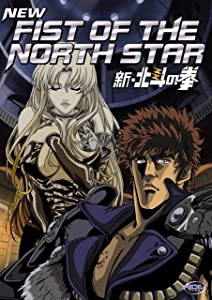 New Fist of the North Star in hindi download free in torrent