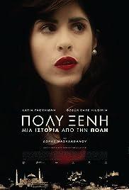 Polyxeni Poster