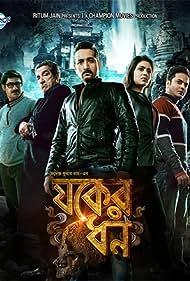 Sabyasachi Chakrabarty, Koushik Sen, Parambrata Chattopadhyay, Rahul Banerjee, and Priyanka Sarkar in Jawker Dhan (2017)