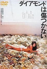 Feet Misako Tanaka nude (28 pictures) Topless, Twitter, bra