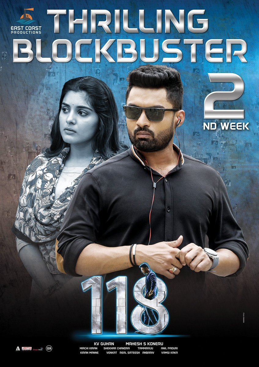 118 (2021) Bengali Dubbed (UnOfficial VO)