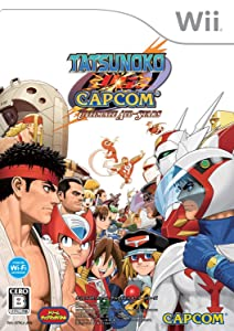 Tatsunoko vs. Capcom: Ultimate All Stars full movie hd 1080p
