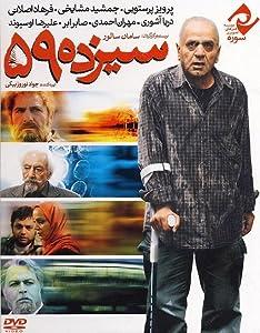 thirteen full movie