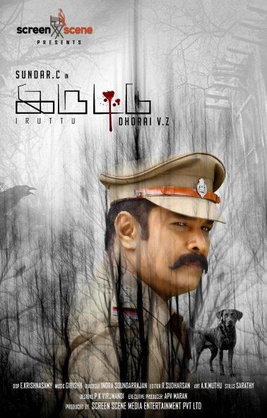 Iruttu 2019 Tamil Movie 350MB HDRip ESub
