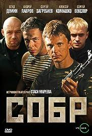 SOBR Poster