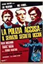 Silent Action (1975) Poster
