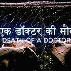 Ek Doctor Ki Maut (1990)