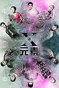 Watch psp movies Liang ge shijie de jieju [360p]