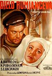 The Rumyantsev Case Poster