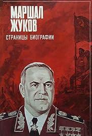 Marshal Zhukov, stranitsy biografii Poster