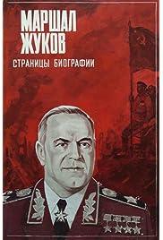##SITE## DOWNLOAD Marshal Zhukov, stranitsy biografii (1985) ONLINE PUTLOCKER FREE