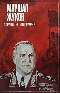 Marshal Zhukov, stranitsy biografii Soviet Union