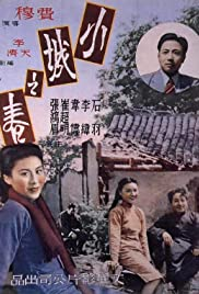 Spring in a Small Town (1948) with English Subtitles on DVD on DVD