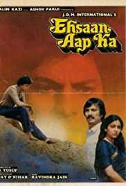Ehsaan Aap Ka – Chhaya 1981 Hindi Movie MX WebRip 400mb 480p 1.2GB 720p 4GB 6GB 1080p