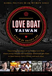 Love Boat: Taiwan Poster