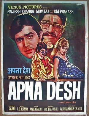 Apna Desh movie, song and  lyrics