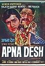 Apna Desh