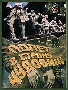 Movie english subtitles download Polyot v stranu chudovishch [480x854]