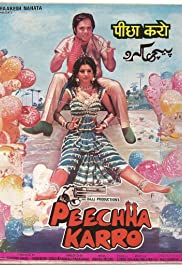 Peechha Karro(1986) Poster - Movie Forum, Cast, Reviews