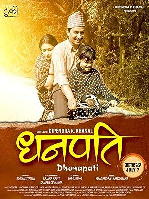 Dhanapati