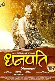 Dhanapati Poster