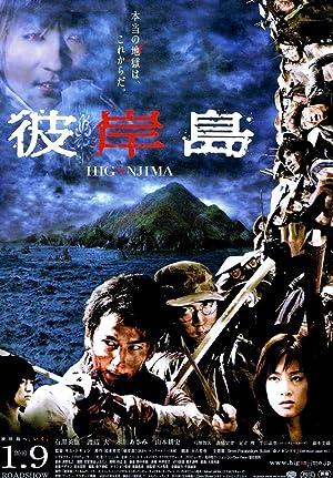 Where to stream Higanjima: Escape from Vampire Island