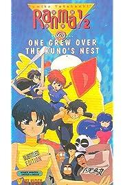 Ranma ½: One Grew Over the Kuno's Nest