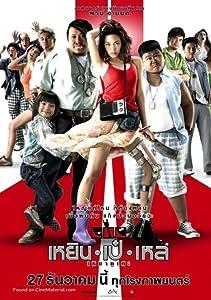 Watch hollywood movies trailers free Yern Peh Lay semakute [hd1080p]