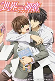 Sekaiichi hatsukoi Poster - TV Show Forum, Cast, Reviews