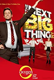 The Next Big Thing: NY Poster