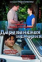 Derevenskaya istoriya