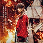 Tatsuya Fujiwara and Takeru Satoh in Rurôni Kenshin: Kyôto taika-hen (2014)