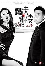 Mr. & Mrs. Gambler