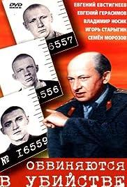 Obvinyayutsya v ubiystve Poster
