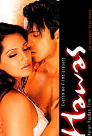 Hawas(2004) Poster - Movie Forum, Cast, Reviews