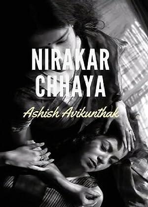 Nirakar Chhaya movie, song and  lyrics